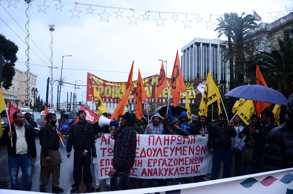 Crédit photo: Emmanuel Haddad - Manifestation anti-austérité à la veille de l'élection présidentielle grecque